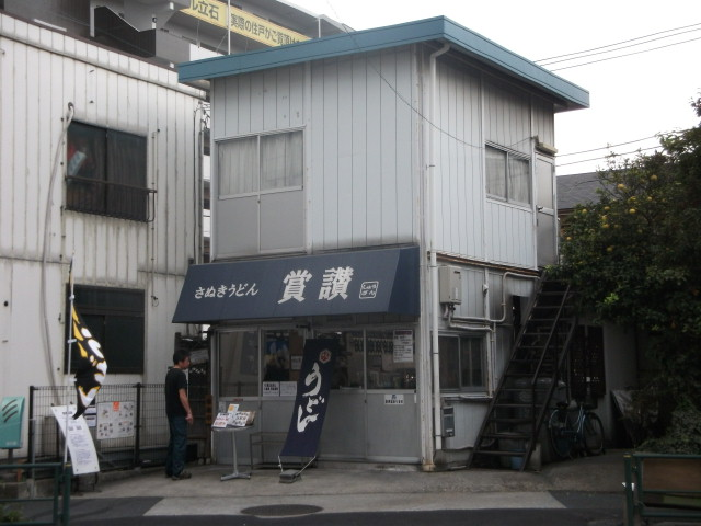 UDON:賞讃@京成立石