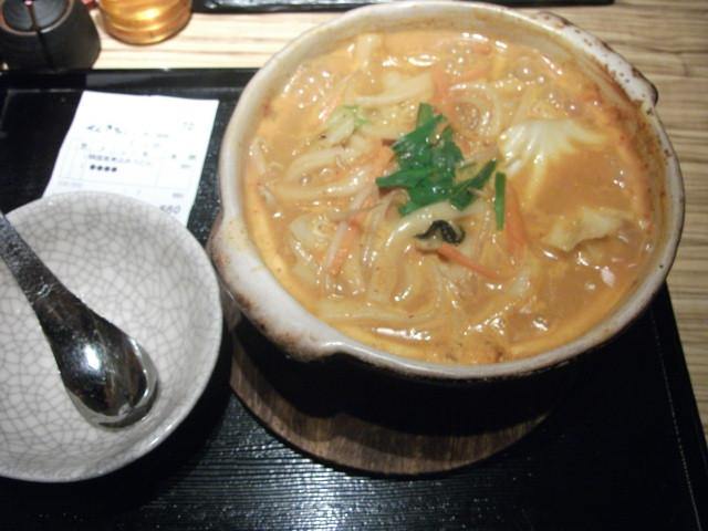 UDON:カレーうどん千吉新宿甲州街道店