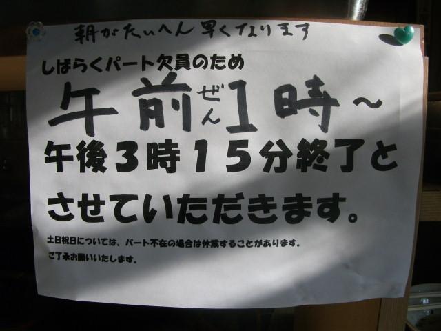 UDON:たみや@高松