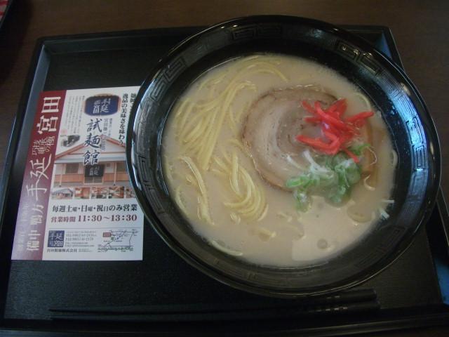 UDON:RAMEN:試麺館@鴨方