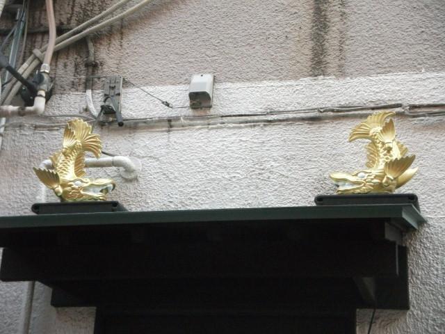 UDON:味噌煮込罠@本郷三丁目
