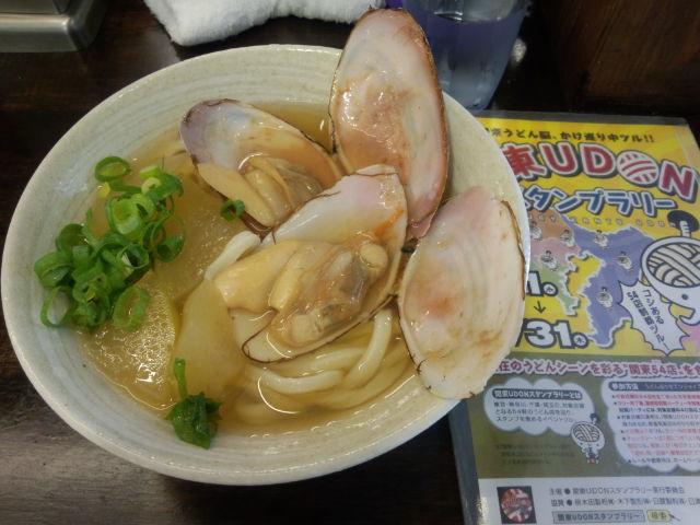 KUSR:おにやんま東品川店